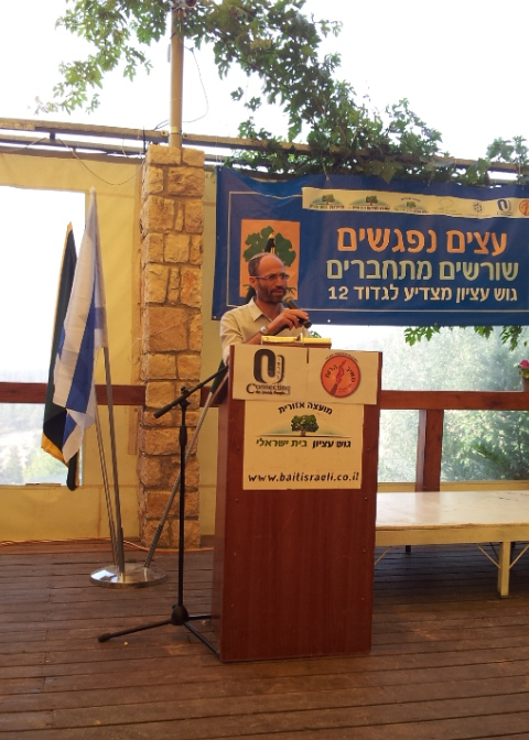 Mayor of Gush Etzion opens Stage 1